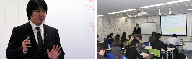 ゼロから学ぶ相続実務講座