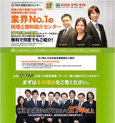 Q-TAX
